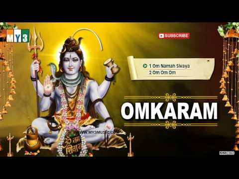 Download OM NAMAH SIVAYA MANTRA | OMKARAM | VERY POWERFUL SHIVA MANTRA | TELUGU DEVOTIONAL SONGS HD Mp4 3GP Video and MP3