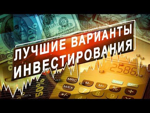 Как заработать биткоин за день