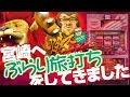 【パチスロ・パチンコ実践動画】ヤルヲの燃えカス #40