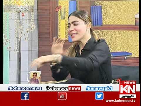 Good Morning With Dr Ejaz Waris 04 June 2021 | Kohenoor News Pakistan