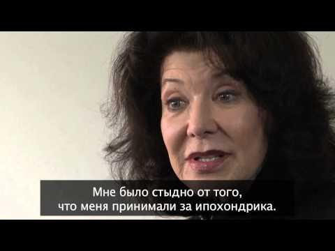 Острая порфирия - Истории пациентов