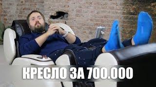 Новая студия и кресло за 700.000 рублей