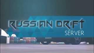 Пиар сервера samp 0.3.7 Russian Drift Server
