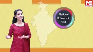 ESE-2021 and GATE-2021 National Scholarship Test | MADE EASY