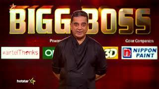 Bigg Boss 3   18th August 2019 | Promo 1