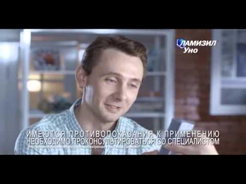 Пронин павел иванович финалгон против простатита
