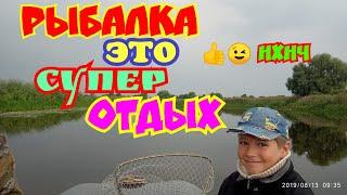 Рыбалка в беларуси на дорожку