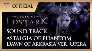 몽환의 아스탤지어 - Dawn of Arkrasia Ver.Opera