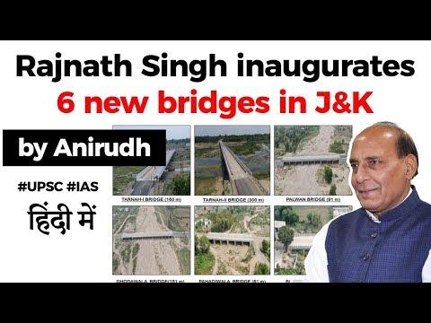Rajnath Singh inaugurates 6 bridges in J&K, Know strategic significance of these bridges #UPSC #IAS