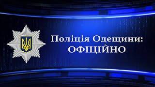 В Одессе неадекват убил двух человек: одному отрезал голову, второму вспорол живот. ОБНОВЛЕНО