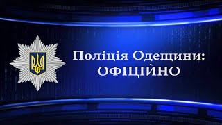 В Одессе неадекват отрезал голову и вспорол животы двум мужчинам. ОБНОВЛЕНО