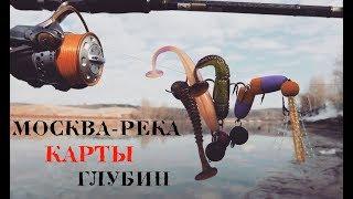 Рыбалка на нижней москве реке форум