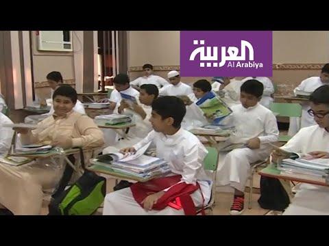العرب اليوم - شاهد: وزير التعليم السعودي يكشف تفاصيل إعلان تعليق الدراسة