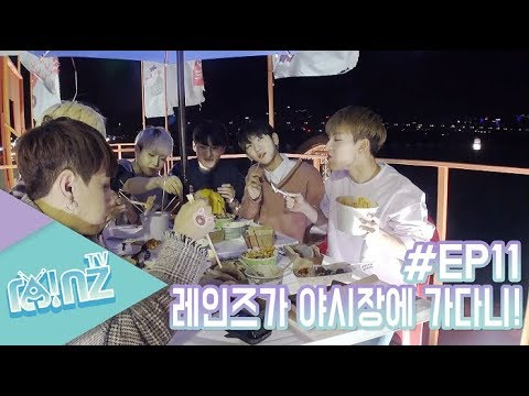 레인즈 (RAINZ) TV episode 11