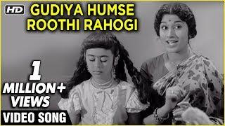 Gudiya Kab Tak Na Hasogi Video Song   Dosti   Lata