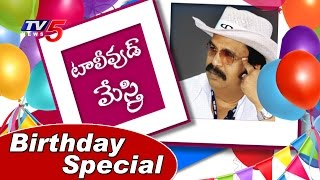 Dasari Narayana Rao Exclusive Interview   Dasari Narayana Rao Birthday Special