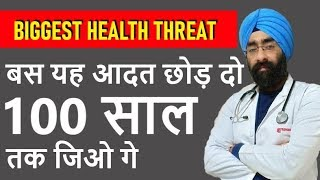 Avoid this & Live a 100 yrs | Most Unhealthy Lifestyle - Bad habit | Dr.Education (Hindi)