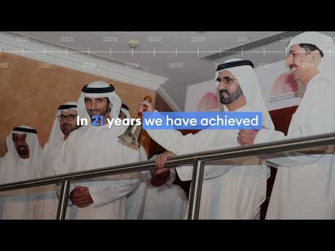 Dubai Financial Market's 21 Anniversary