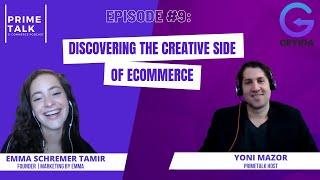 Emma Schremer Tamir   Discovering The Creative Side of eCommerce