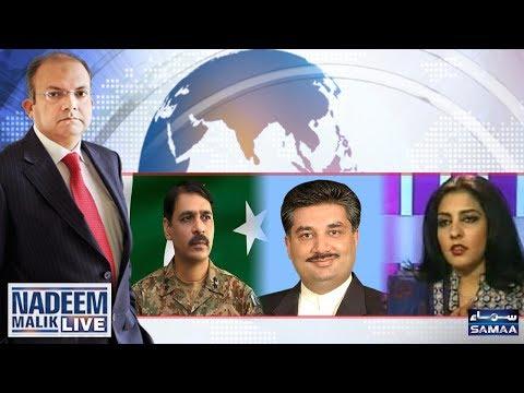 Pak Fauj Ki Bahaduri | Nadeem Malik Live | SAMAA TV | 23 May 2017