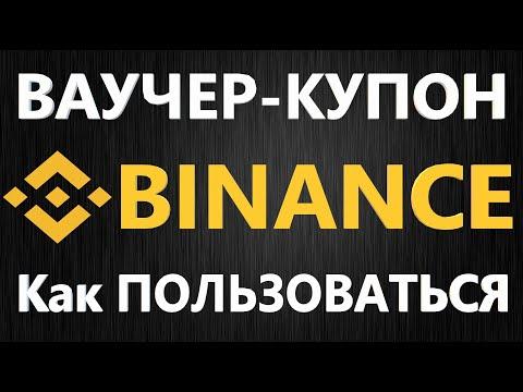 Megbízható bitcoin kereskedési platform
