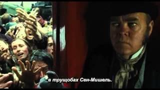 Отрывок из фильма Otverzhennye_2012(песня Гавроша)