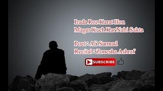 Main Paishawar Faraibi Hoon , Mohabbat Kar Nahe Sakta | Ali Sarmad | Urdu Poetry Ghazal | Zonesha