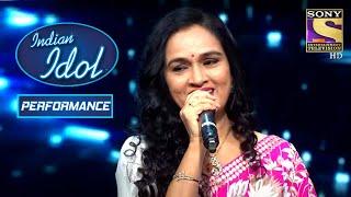 Padmini जी ने दिया 'Puchho Na Yaar' पे एक प्यारा सा Performance   Indian Idol Season 12