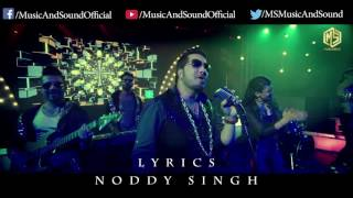 Jogi   Promo   King Mika Singh Feat. Kirti Arneja   Kaptan Laadi & RDK
