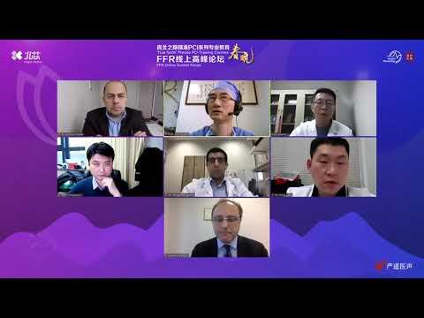 Livestream of the 'True North 'Precise PCI Training Courses - FFR ...