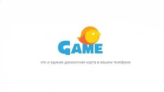 UDS Game   международная дисконтная система + Франшиза