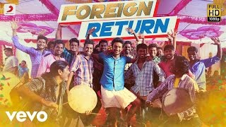 Foreignreturn single track from Rangoon out now Thank U Ani foxstarsouth Rajkumar