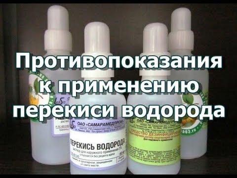 Женские возбудители купить в белгороде