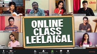 Online Class Leelaigal | Laughing Soda