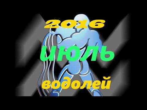Гороскоп на 27 апреля 2017 дева