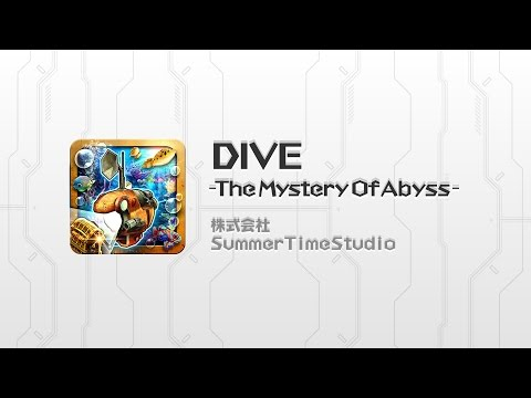 Video of DIVE -The Mystery Of Abyss-