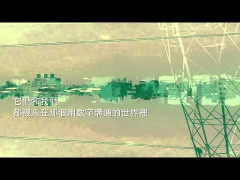 《Miss Taiwan 2014》宣傳影片