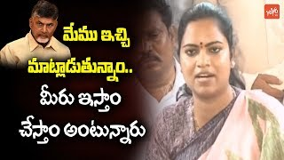 YCP Leader Rajini Vidadala Fires On Chandrababu Naidu | Chilakaluripet News | YS Jagan | YOYO TV