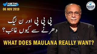 Sethi Sey Sawal | 6 November 2019 | Najam Sethi