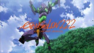 ヱヴァンゲリヲン新劇場版:破 EVANGELION:2.22 Promotion Reel