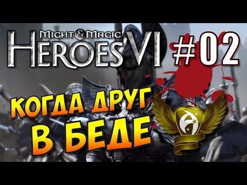 Герои меча и магии 3 будет ли