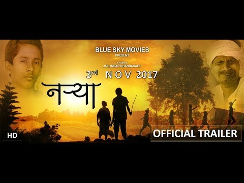Mumbai times marathi movie trailer - Musik film animasi up