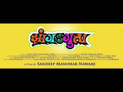 Jhangadutta Movie Picture