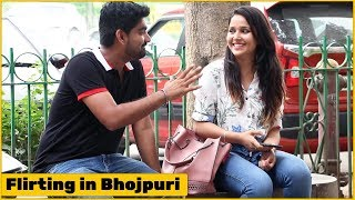 Bhojpuri Guy Flirting with Girls Prank - Ft. Realme X | The HunGama Films
