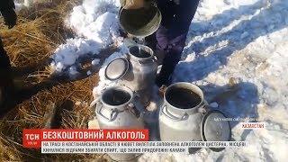 На півночі Казахстану місцеві кинулися збирати розлитий унаслідок ДТП спирт