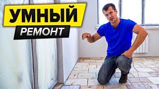 Ремонт трехкомнатной квартиры 100 м   КВАРТИРА МЕГАВОЛЬТА   Крутой санузел