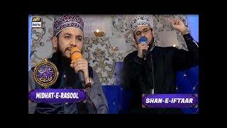 Shan-e-Iftar Segment: - Midhat-e-Rasool - Mahmood ul Hassan Ashrafi - 4th June 2017