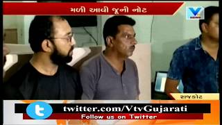 Rajkot: SOG Police Seized 2 Accused with Rs1.5 Cr Demonetized Notes from Shashtrinagar Ground | Vtv
