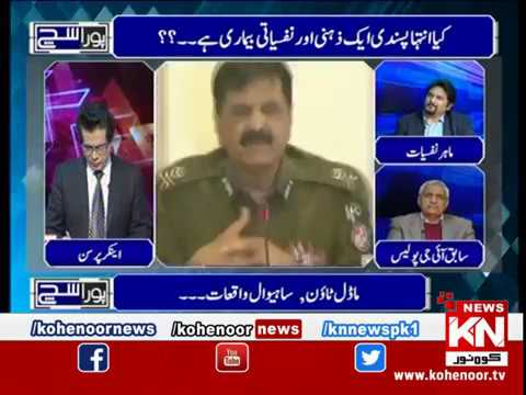 Pora Sach 13 March 2019 | Kohenoor News Pakistan