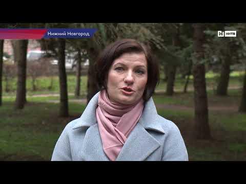 В Нижегородской области  определят нормативы накопления твёрдых коммунальных отходов